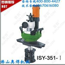 供应管子坡口机,广东管子坡口机价格,佛山电动管子坡口机生产厂