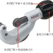 供应螺杆伸缩式薄管割刀