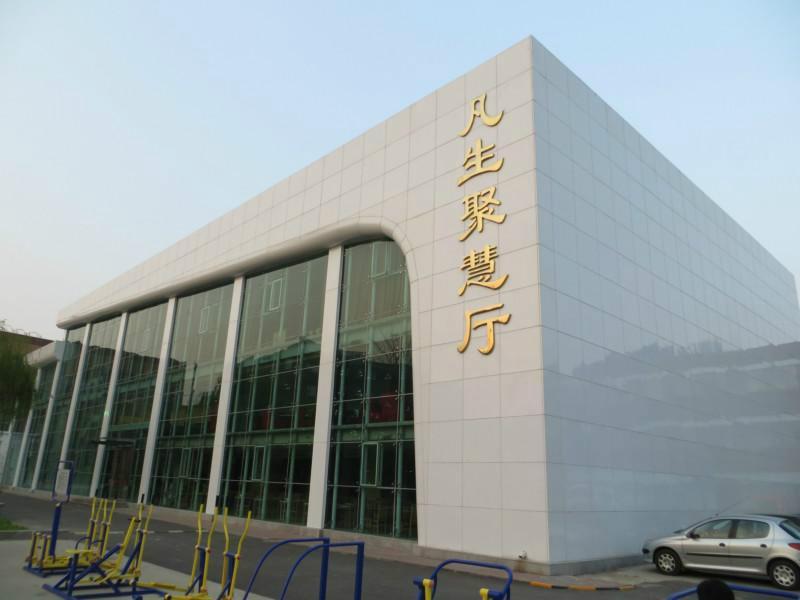 厂家_北京铝板门头厂家图片大全