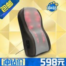 亿佳EJ-619A太极手3D按摩靠垫椅垫