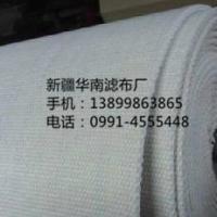 供应新疆水泥厂专用透气布,新疆水泥厂专用透气布厂家直销/批发/零售