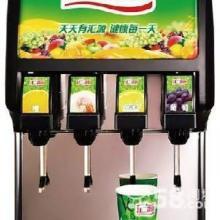 供应果汁机饮料机三缸果汁机冷热果汁机深圳果汁机