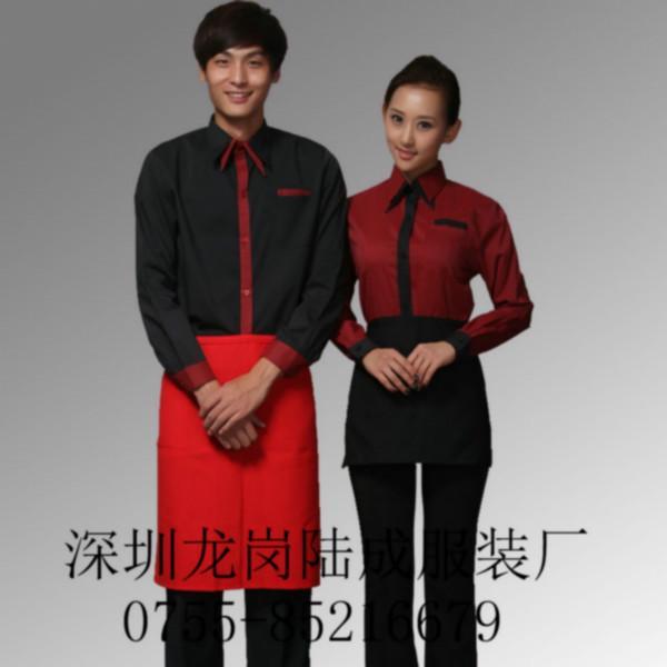 供应订做韩式餐厅工作服酒店制服