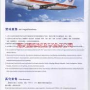 空运上海宁波到阿联酋优质空运DDU图片