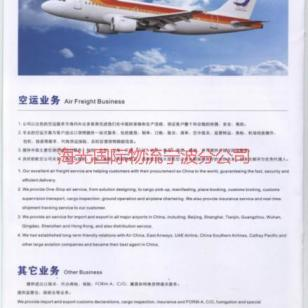 空运宁波上海到巴基斯坦优势空运图片