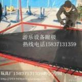 供应安徽儿童蹦极跳床,安徽儿童蹦极跳床价格,河南游乐设备厂