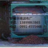 供应新疆滤带/新疆污水处理滤布,新疆滤带/新疆污水处理滤布厂家直销