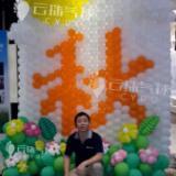 供应中秋节气球装饰/气球背景墙/氦气球