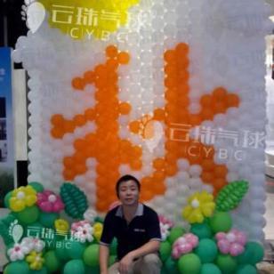 中秋节气球装饰/气球背景墙/氦气球图片