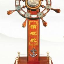 供应西安领航舵摆件供应 西安领航舵摆件直销厂家
