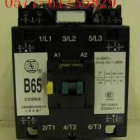 供应B65接触器B65-30-22交流接触器