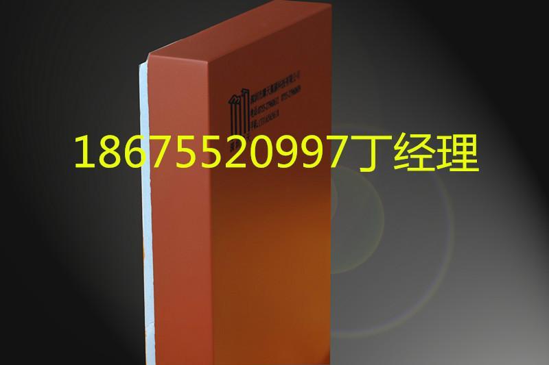 供应铝板B级仿火保温装饰一体板,外墙铝板一体板,氟碳漆单板