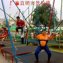供应儿童钢管蹦极跳床飞天蹦极、弹跳蹦极,双人蹦极跳跳床