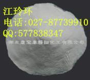 噻菌灵148-79-8图片/噻菌灵148-79-8样板图 (2)