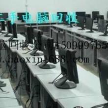 供应1小时快速上门回收电脑价格、电话、公司【广州桂康物资回收有限公司】批发