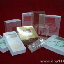 供应纸盒塑封膜包装机/PVC热合熔接机批发
