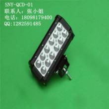 供应LED汽车灯外壳配套及配件批发