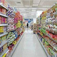 供应宁夏超市软件报价图片