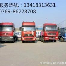 供应东莞到新疆哈密物流公司东莞到新疆哈密货运公司
