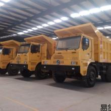 全新宽体矿用自卸车出售或置换批发