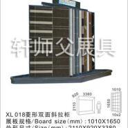 供应斜拉式陶瓷展示柜建材展具瓷砖样品陈列架木地板展示架子