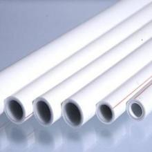 供应PPR铝塑复合管材