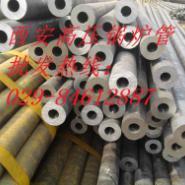 供应20G高压锅炉管,陕西20G高压锅炉管,西安20G高压锅炉管