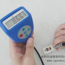 供应数字式涂层测厚仪GT821F 涂层检测仪