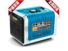 供应3千瓦小型静音发电机价格图片