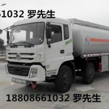 供应25吨油罐车,25吨油罐车报价,25吨油罐车厂家批发