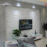 供应北京电视墙面设计 电视墙面用什么颜色比较好,什么地方批发便宜,多少价格