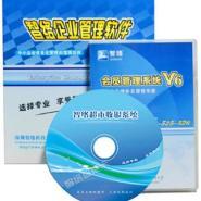 黑龙江百贸商场会员消费系统图片