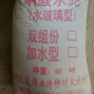 吉林耐酸水泥(水玻璃型耐酸胶泥)图片