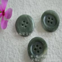 供应天然绿色石头纽扣 天然绿色石头纽扣生产 天然绿色石头纽扣批发厂家图片