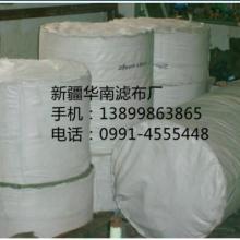 供应新疆透气板/透气层/透气布,新疆透气板/透气层/透气布厂家电话图片
