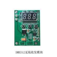 供应Zigbee无线DMX512收发模块