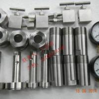 供应反应釜筒体配件/石油仪器