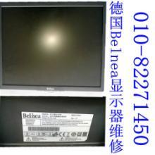 德国Belnea显示器维修进口国产工控机显示器电源PLC维修北京顺义图片