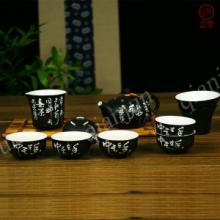 供应陶瓷节日礼品黑色陆宝茶具高档功夫茶具套装手写字图片