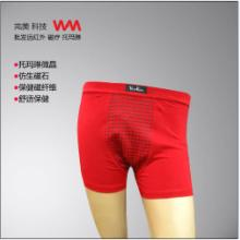 英国卫裤正品 男内裤生理保健 男士内裤英国卫裤抗菌内裤 平角裤