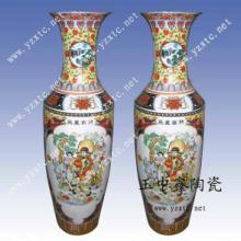 陶瓷大花瓶大花瓶生产厂家会议礼品