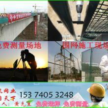 供应广东交通护栏设计_广州市政设计院图纸_佛山中标详情批发