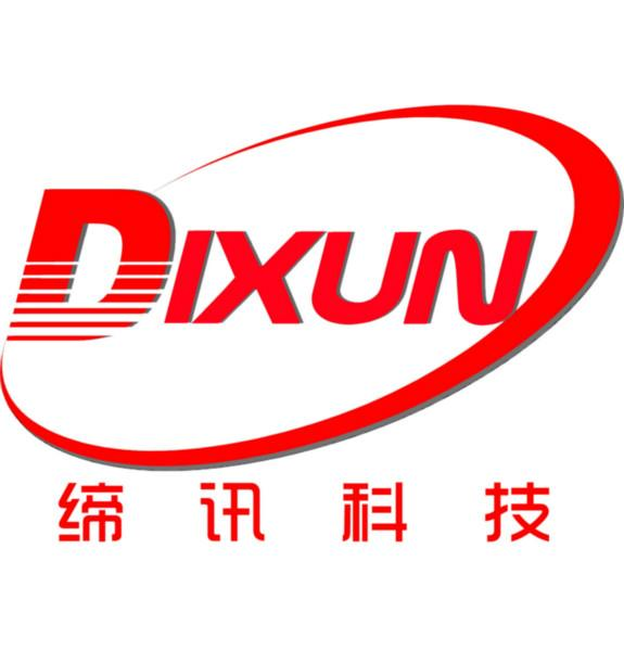 深圳市缔讯科技有限公司