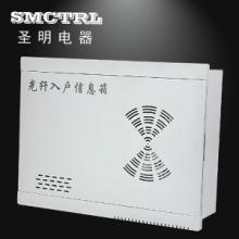 供应家用套装信息箱光纤箱布线箱带模块批发