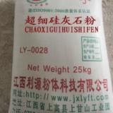 供应硅灰石粉重质碳酸钙白云石粉 硅灰石粉重质碳酸钙白云石粉批发