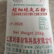 供应硅灰石 针状硅灰石生产厂家