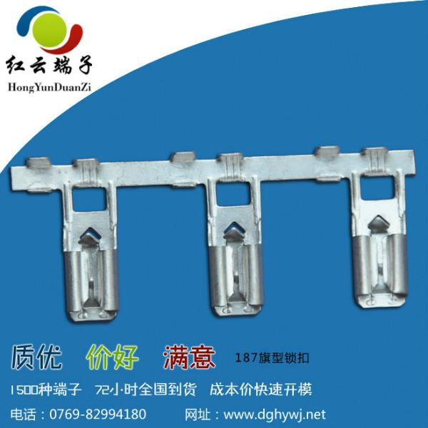 供应250插片公端 250公端插片 PCB板用250插片公端子