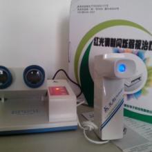艾格瑞牌sh-02型籽棉含水率检测仪图片