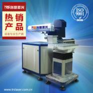 激光焊接机价格不锈钢激光焊接机图片