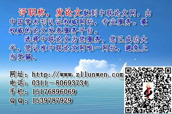 供应中国房地产业